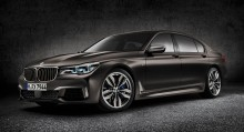 P90208691_highRes_bmw-m760li-xdrive-ex