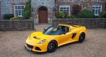 Lotus 03