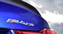 Nuevo BMW M4 CS casi de competición