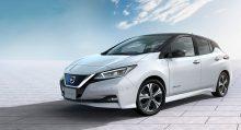 Nuevo Nissan LEAF, la segunda generación