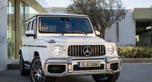 Precios Mercedes-Benz AMG G63