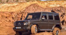 Nuevo Mercedes Clase G, ya a la venta