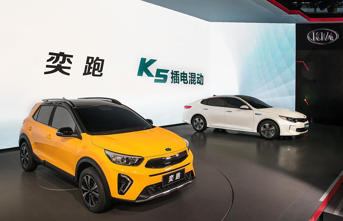 Nuevos modelos de KIA presentados en China