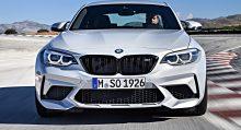 BMW M2 y M5 Competition. Precios