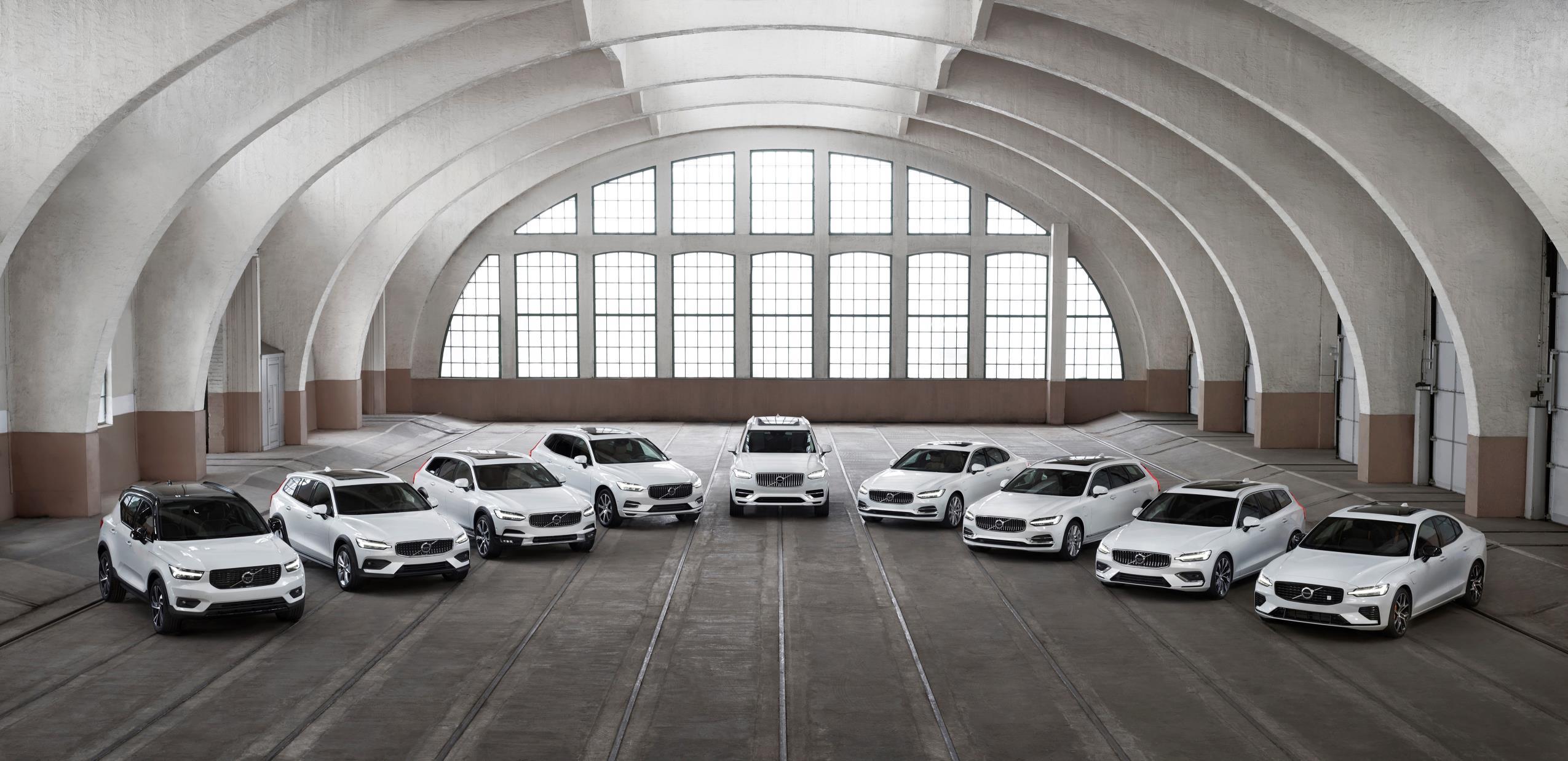 Nueva gama Volvo Recharge