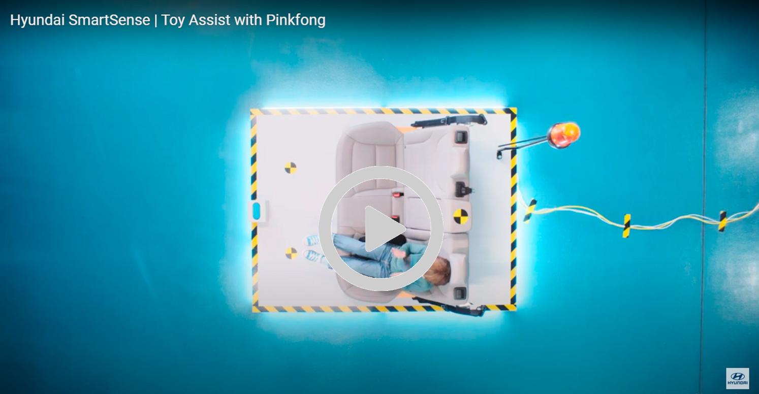 Hyundai Toy Assist, seguridad para los más pequeños