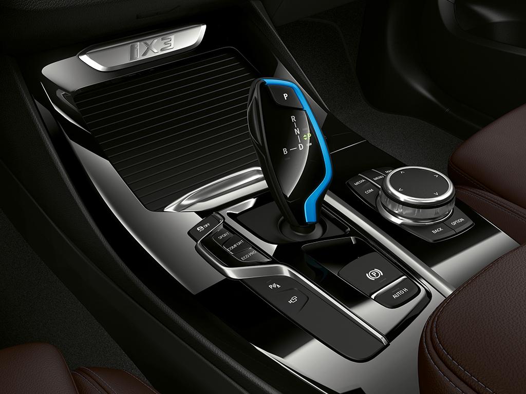 BMW iX3, el primero de su especie
