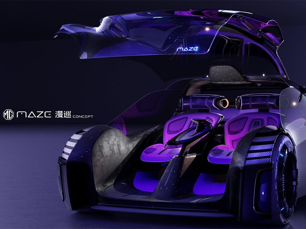 MG Maze Concept Car
